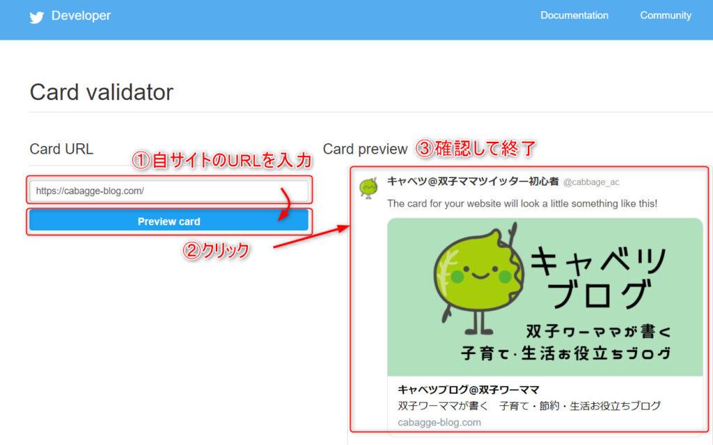 Card validator使用方法