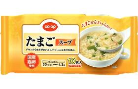 coop たまごスープ