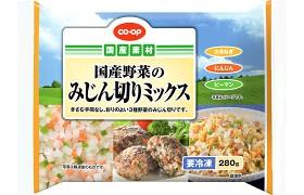 おうちコープ 離乳食の便利食材「みじん切りミックス」