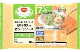 おうちコープ 離乳食食材「ホワイトソース」